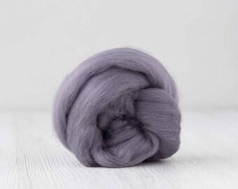 Merino silk roving, Fog, 100 grams/3.5 oz