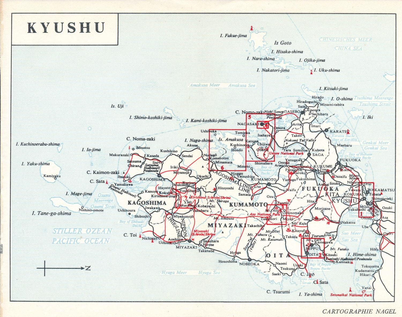 1974 Kyushu Japan Vintage Map on aomori prefecture japan map, edo japan map, thailand japan map, fukuoka japan map, kanagawa prefecture japan map, iwakuni japan map, nagano prefecture japan map, uruma japan map, minamata japan map, kuji japan map, mount koya japan map, dejima japan map, tokyo japan map, honshu japan map, gifu prefecture japan map, mt. fuji japan map, hokkaido japan map, shikoku japan map, nara japan map, nagasaki japan map,