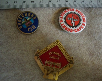 Advertising Pins, Lot of 4 Misc., Vintage