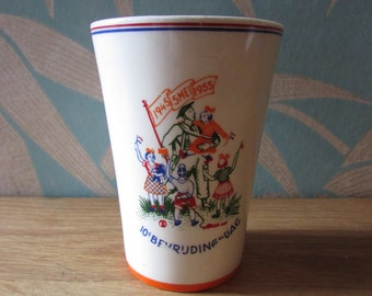 Petrus Regout 1955 Commemorative beaker, celebrating the 10th anniversary of liberation day at Maastricht