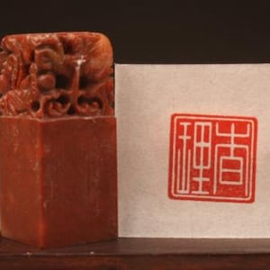 Stone Seal  Stamp Engraved Lion Chinese Chop Personalize With Your Name