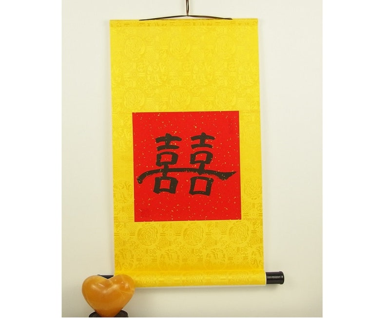 Double Blessing / Double Happiness Lucky Red Chinese Wall image 0
