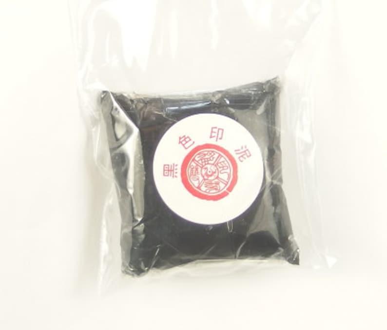 Black Seal Ink Paste / Chinese Chop Ink Black / Cinnabar Paste / Add Ink  Paste Porcelain Bowl Or Gift Box Set / Black Ink Pad For Seals