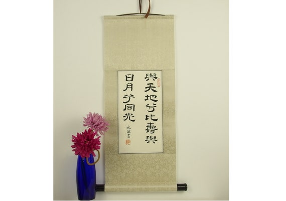 Chinese Scroll Painting / Calligraphy Poem Scroll / Custom and Handmade /  Bamboo Art to Hang on Your Wall / Poems by Bai Zhu Yi and Du Fu