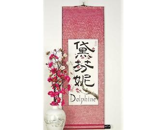 Japanese Name Scroll / Name in Japanese / Custom Japanese Name Calligraphy / Japanese Name Gift / Hand Painted Symbols / Free Translation