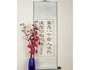 Custom Written Chinese Calligraphy / Choose Your Own Words For Unique Asian Gift /  Japanese Calligraphy Scroll / Custom Painted Calligraphy