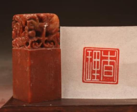 High Quality Chinese Stone Seal Carving  Custom Name Engraving  Hand Made  2.5 X 2.5 CM  Calligraphy Seal Stamp  High Class Gift