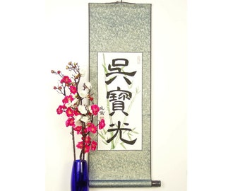 Chinese Name Scroll / Name in Chinese Calligraphy / Custom Chinese Name Art / Name in Japanese / Asian Name / Chinese Student Gift