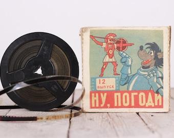 Nu Pogodi film episode 12, 8 mm film cartoon, Vintage home cinema film, Color animated cartoon, Well, Just You Wait movie, Collectible film