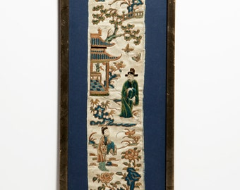 A 19th century Chinese Embroidery