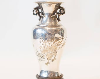 Small 20th Century Chinese Silver Plated Vase