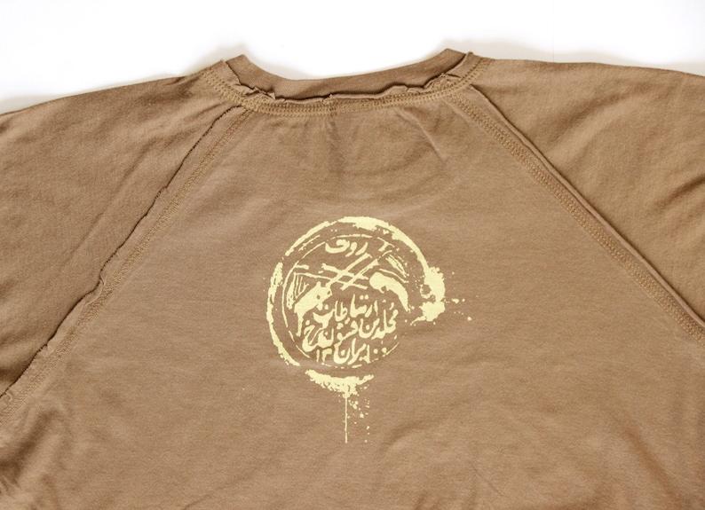 Persische Kalligraphie. Für Männer langärmelige   Etsy