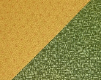Vintage, 27 inches (70 cm), Japanese furoshiki wrapping cloth -  reversible golden ocher and green