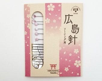 Morikawa Japan Hiroshima needles - hand sewing needle and glass head pin set
