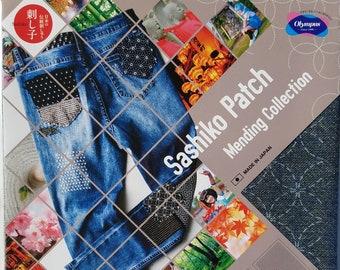 Olympus Japan pre-printed sashiko patch mending fabric - navy yarn dyed sakizomomen