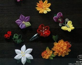 Japanese Tsumami Kanzashi craft book - Hair ornaments and small accessories