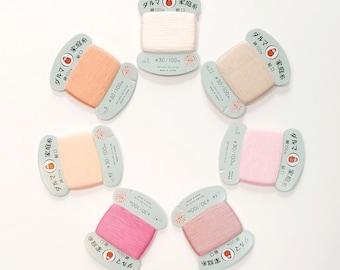 Daruma #30 weight hand stitching thread - Pink and Peach hues - 100 meter skein