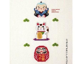 Japanese Cross Stich Pattern book - Kuwaii Nippon
