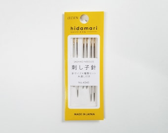 Lecien Cosmo hidamari sashiko hand stitching needles - 6 needles - assorted sizes