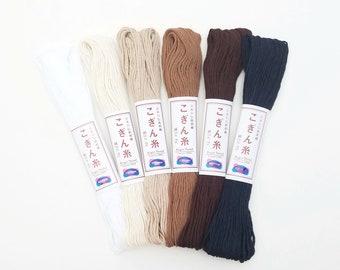 Kogin thread - 18 meter skein - neutral hues
