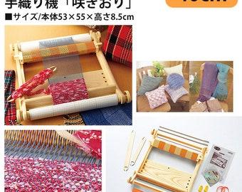 Clover Japan Sakiori loom - 40 cm