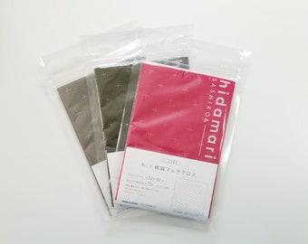 "Lecien Cosmo sashiko pre-printed wash-away panel - kasuri ""cross"" pattern"