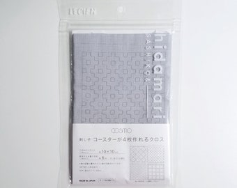 Lecien Cosmo sashiko pre-printed wash-away coaster sampler - traditional patterns on gray silver