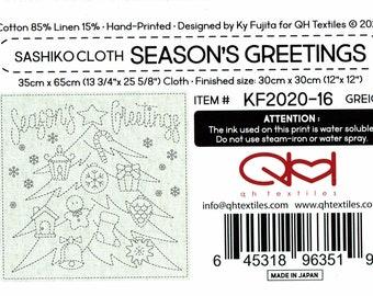 QH Textiles sashiko pre-printed wash-away pattern sampler - Season's Greetings on natural beige greige
