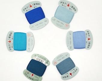 Daruma #30 weight hand stitching thread - blue and blue-green hues - 100 meter skein