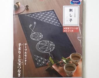 Olympus sashiko pre-printed wash-away pattern kit for table runner