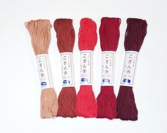 Kogin thread - 18 meter skein -  Red and Red-Brown hues