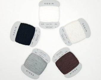 Daruma 20/8 kogin thread - Neutral hued solid colors - 20 meter skein