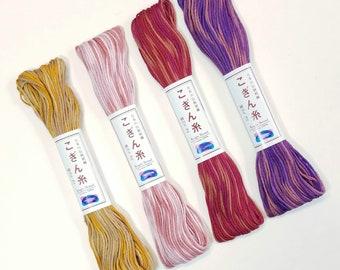 Variegated Kogin thread - 18 meter skein in warm orange, purple or red hues.