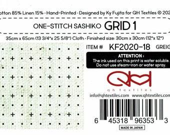 QH Textiles sashiko pre-printed wash-away pattern sampler - Grid pattern on natural beige greige