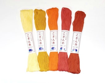 Kogin thread - 18 meter skein -  Yellow and Orange hues