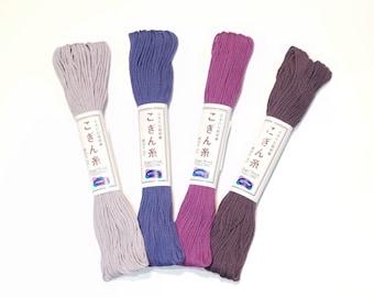 Kogin thread - 18 meter skein -  Purple hues
