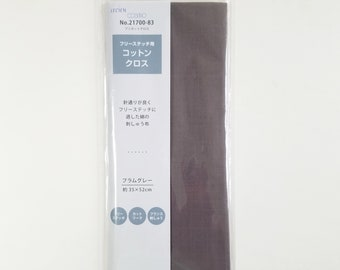 Lecien Cosmo Japanese cotton needlework sashiko embroidery fabric - Pale olive, Stone, Plum-gray and Light Honey