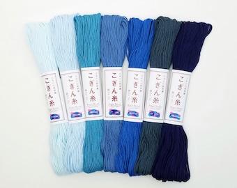 Kogin thread - 18 meter skein - Blue hues
