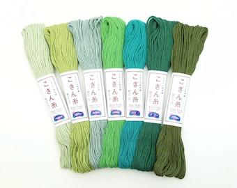 Kogin thread - 18 meter skein - Green hues