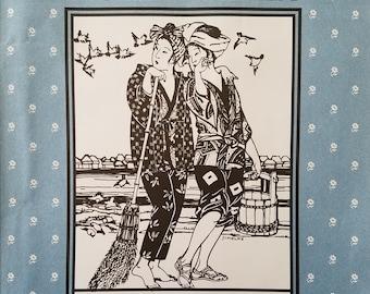 Folkware sewing pattern # 112 Japanese Field clothing; Hippari, padded jacket and field pants