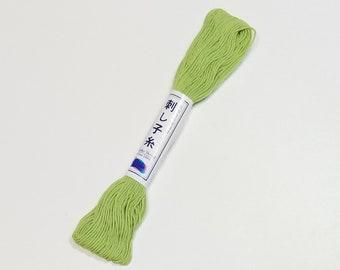 Sashiko thread - Yellow Green #6 - 20 meter skein