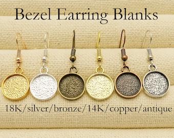Ear Stud Bezel Blank Earring Settings lead and nickel free Black Earring Blanks Earring Trays Earring Stud Bezel Trays