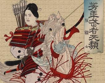 The Female Warrior Hangaku - Ukiyo-e Art Print - Yoshitoshi Taiso - Vintage Japanese Woodblock - Edo Period Kabuki Art - Asian Decor