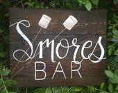 Smores Bar sign, Rustic Kitchen smores bar sign, Wedding smores station sign