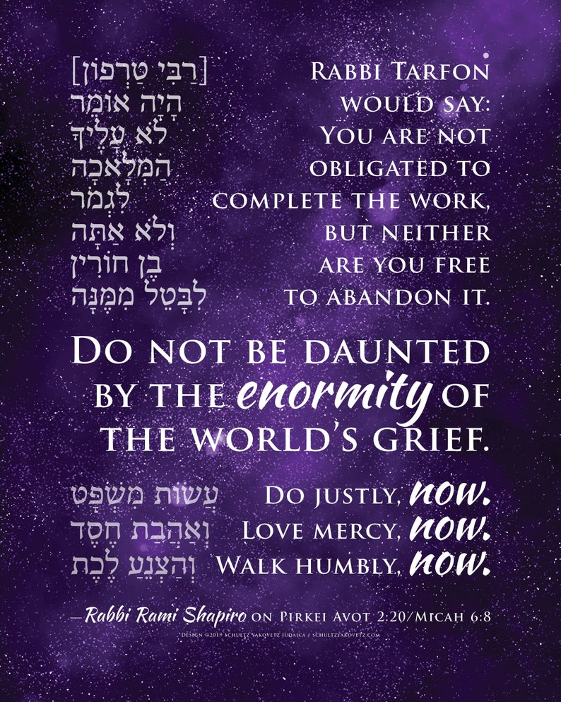 Do Not Be Daunted  Poster Purple