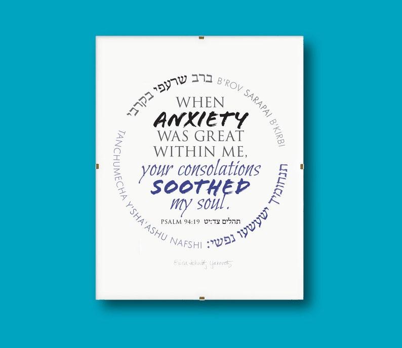Anxiety II  Psalm 94:19  8x10 Print image 0