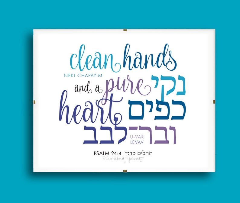 Psalm 24  Clean Hands Pure Heart  8x10 Print image 0