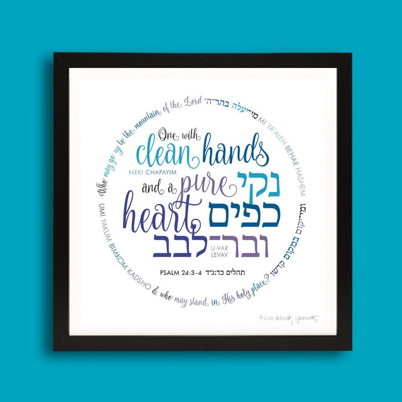 Psalm 24  Clean Hands Pure Heart  12 Square Print image 0