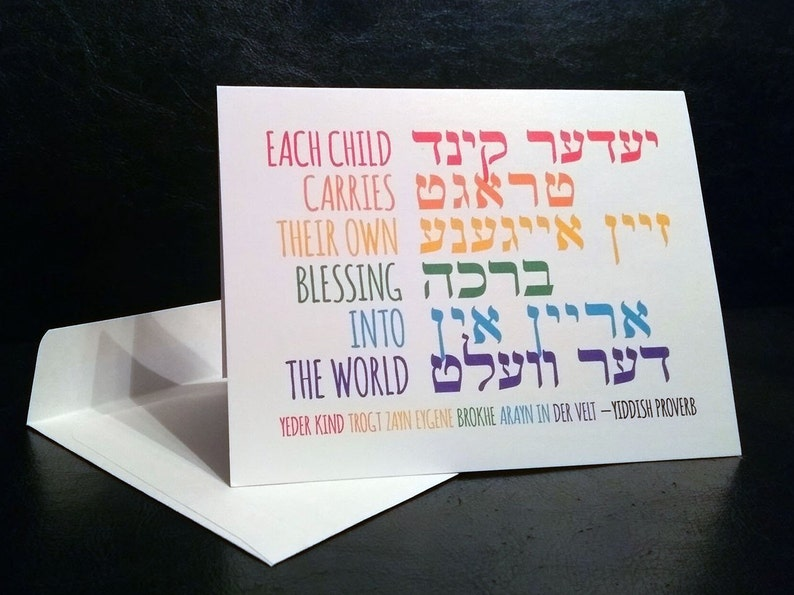 Own Blessing  Baby Mazal Tov A2 Small Notecard image 0