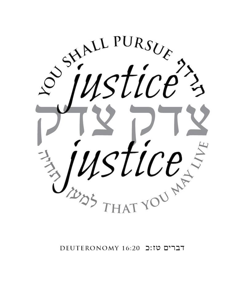 Justice Justice  3 Versions  Printable image 0